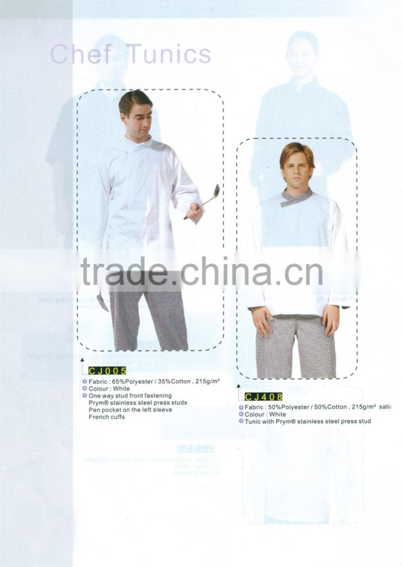 good quality fashion cheap chef uniform china wholesale