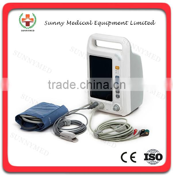 SY-C003 7 inch Medical heart rate monitor portable patient monitor price