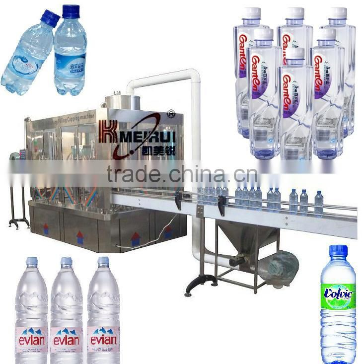 Automatic small wholesale bottled water production line