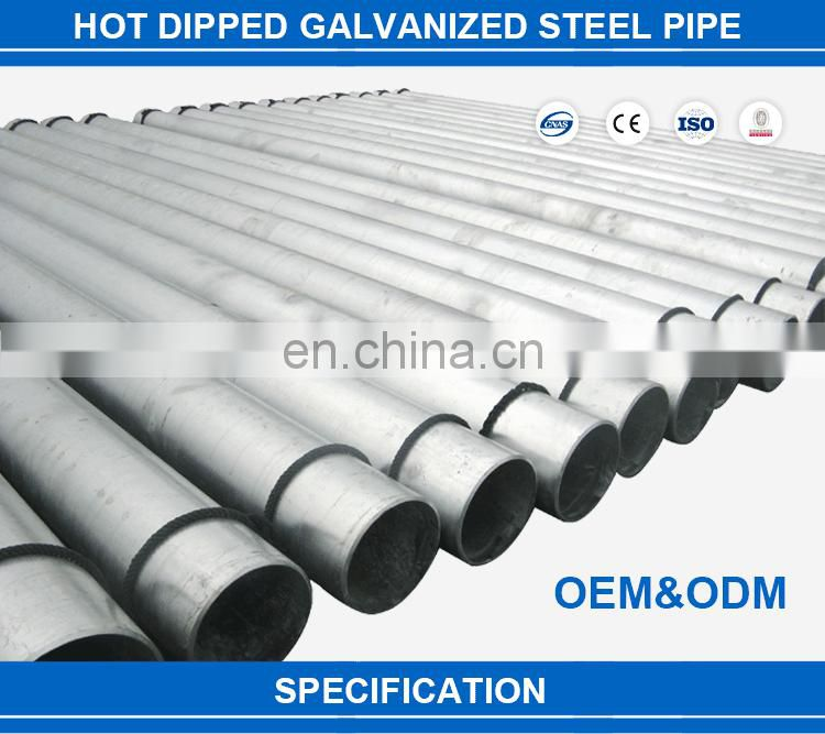 Factory top quality galvanized steel pipe weight on hot selling