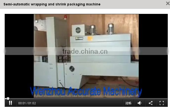 bottled fruit juice packing or wrapping machinery