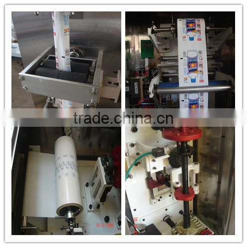 Automatic liquid packing machine with photocell SJ-1000