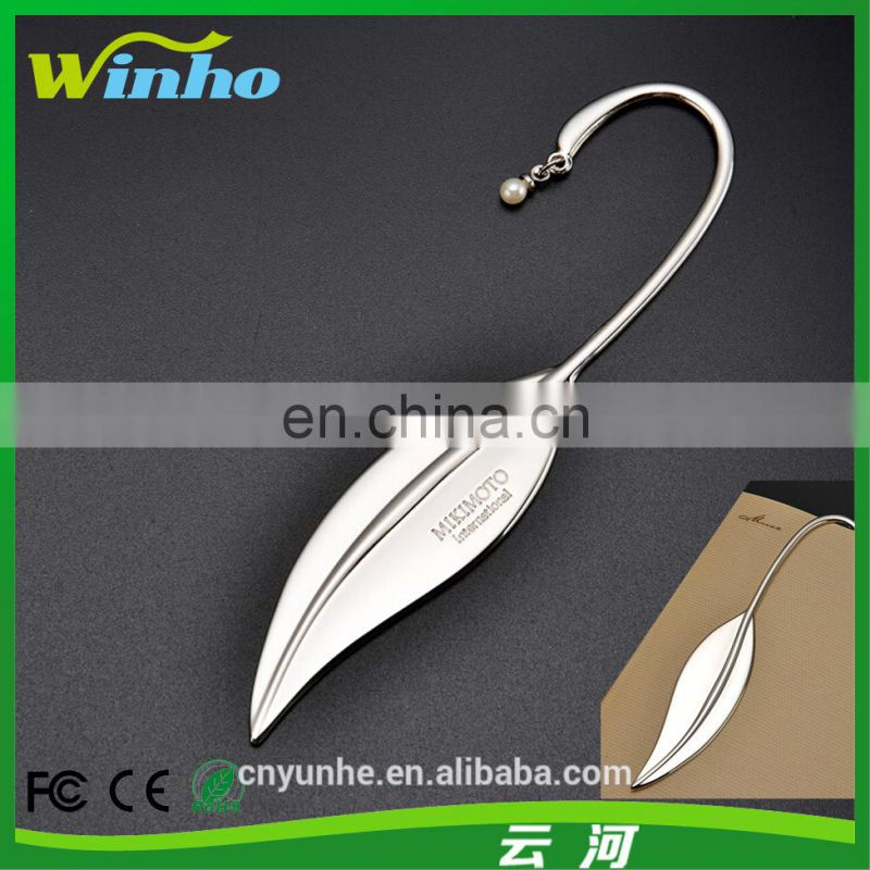 Winho awesome bookmark metal