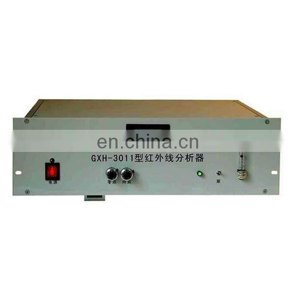 GXH - 3011N Online infrared gas analyzer continuously monitor for CO CO2 CH4 SO2 NOX