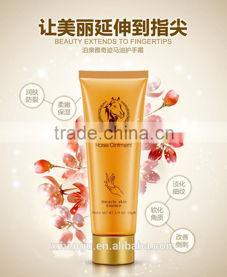 BIOAQUA Hand Body Lotion Hand Lotion Best Hand Whitening Cream 60ml