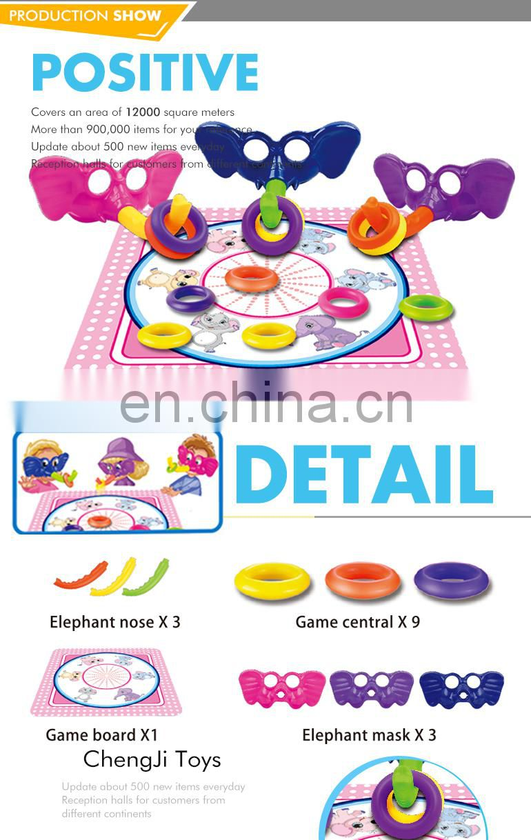 Plastic intelligence toy board game production for kids
