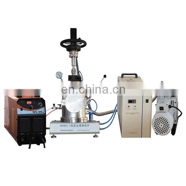 MSM20-7 (non-consumable) miniature metal melting furnace