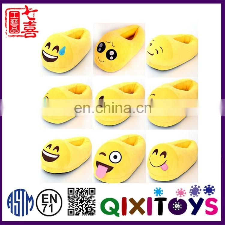 Professional production high quality plush comfortable child indoor emoji slipper