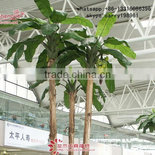 LXY072429 cheap artificial banana tree plastic tree decorative large foliage plants