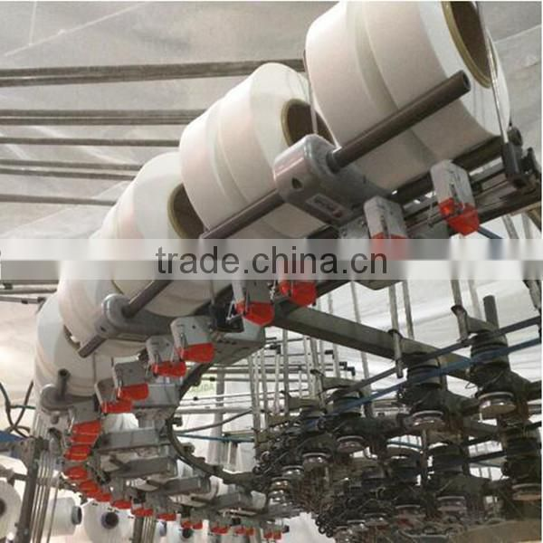 2016 Thick Denier spandex yarn 140D bare yarn from China manufacturer