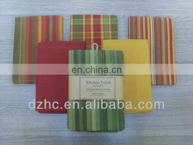 plain colour tea towel bright colour tea towel