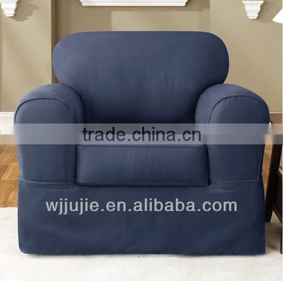 recliner sofa cover