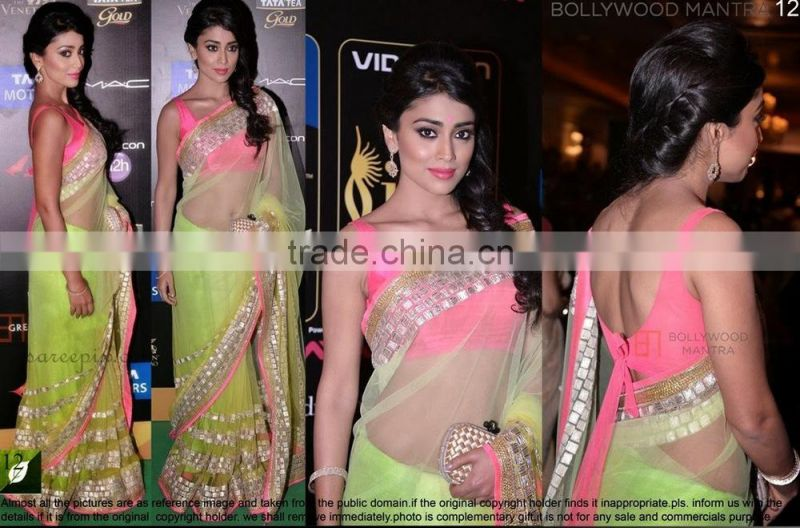 0f0e0ee185 ... Christmas Gift New Designer Bollywood Fancy Indian Wedding Sarees ...