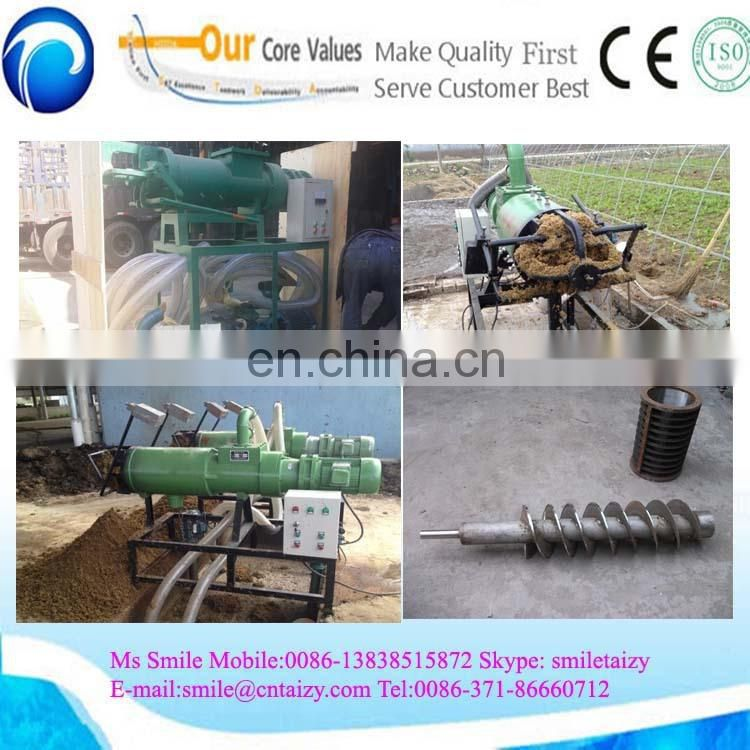 Mayjoy large capacity solid-liquid separator/Screw press animal manure
