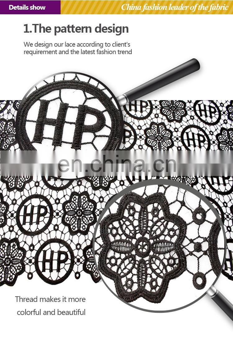 2015 top one wholesale cord lace fabric black