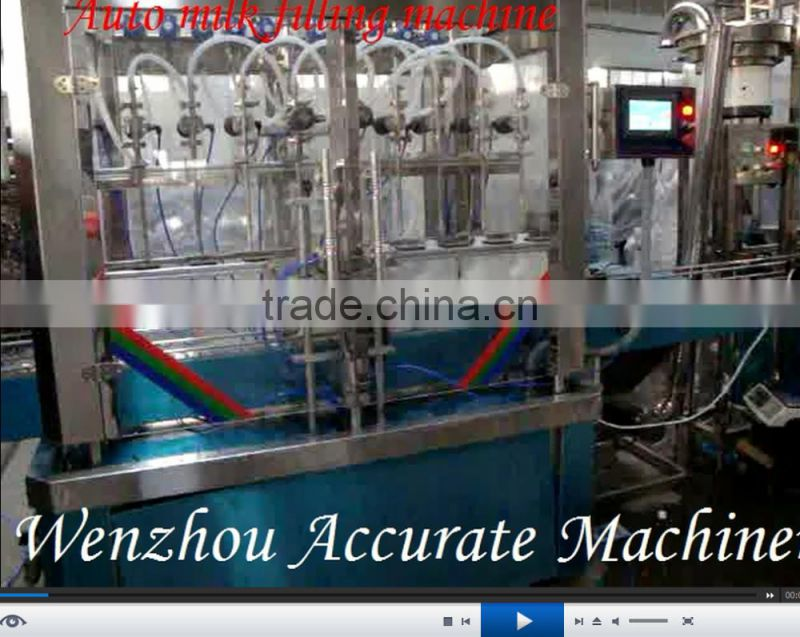 Automatic bottle milk filling machine