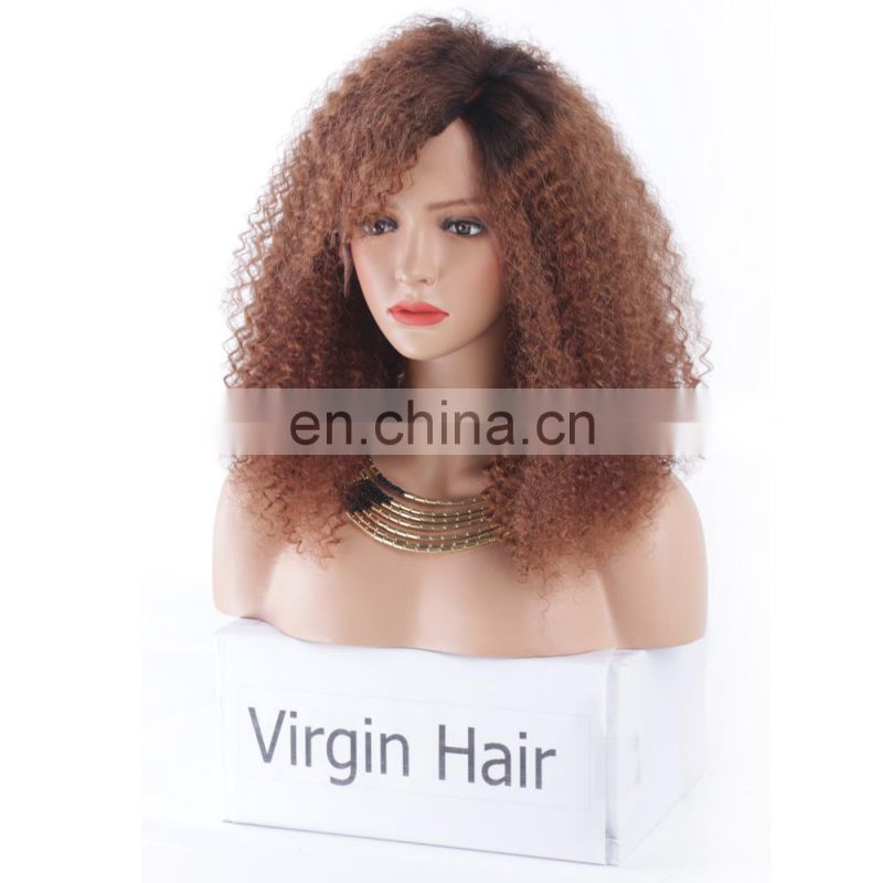 Human virgin hair curly hair wig