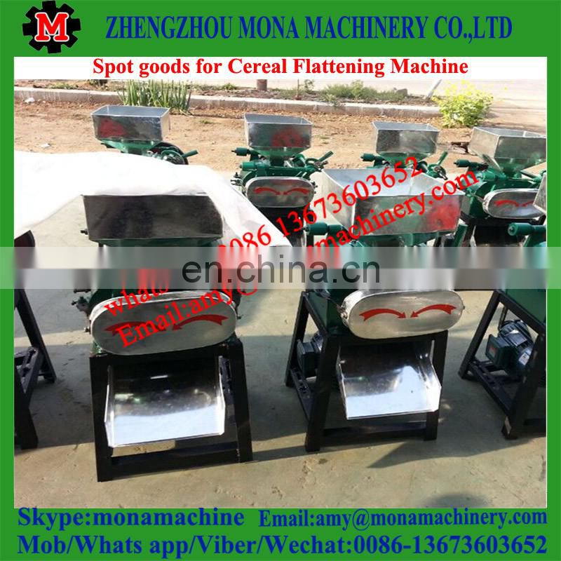 200kg/h Corn Flakes Flattening Machine|Coffee Bean/Barley/Wheat Pressing Machine with good price