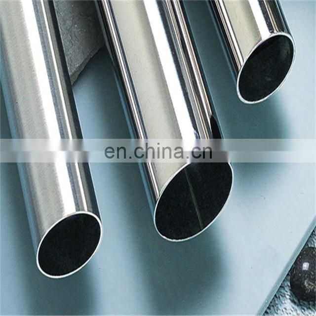 mirror finish ASTM 321H 201 202 stainless steel square pipe Image