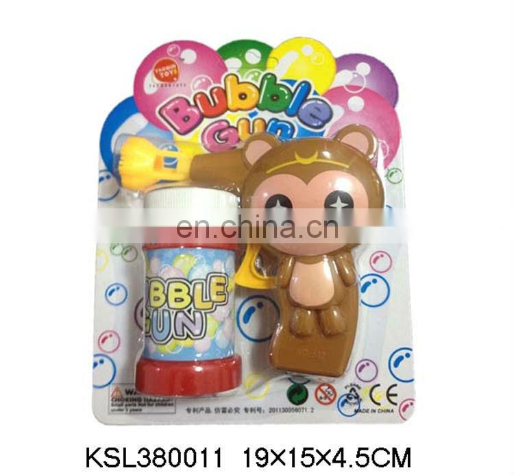 Summer toy cartoon style plastic bubble game water toys
