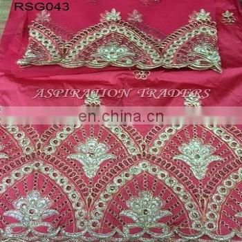 Top quality Indian /African george lace fabric for women