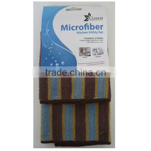 Personalized Microfiber Cleaning Cloth
