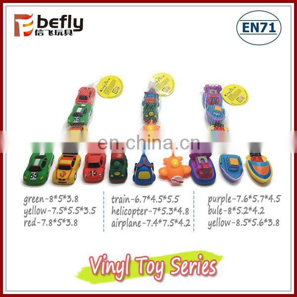 Kds bath vinyl toy manufacturer