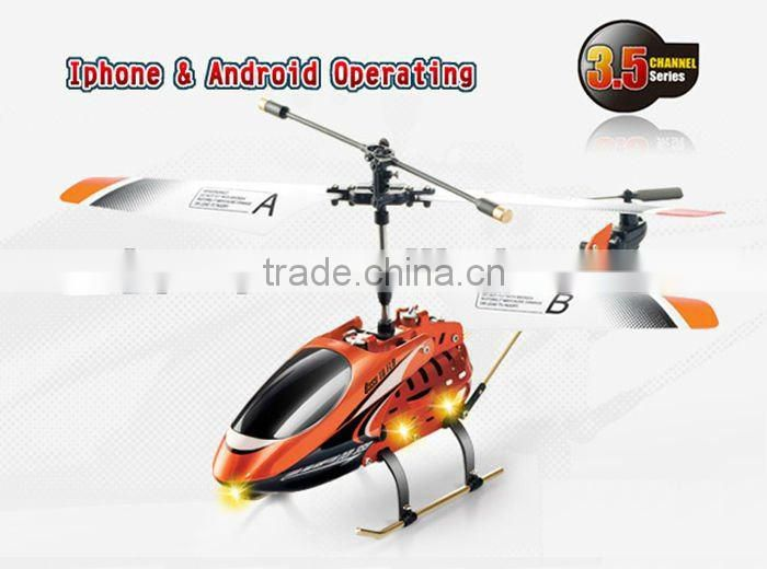 Jxd I339, 3ch double system iphone rc helicopter android