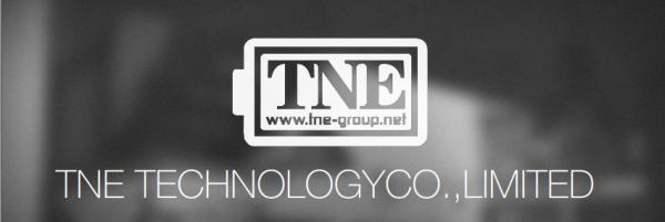 TNE Universal Portable Tiny Lithium Battery Solar Power Bank