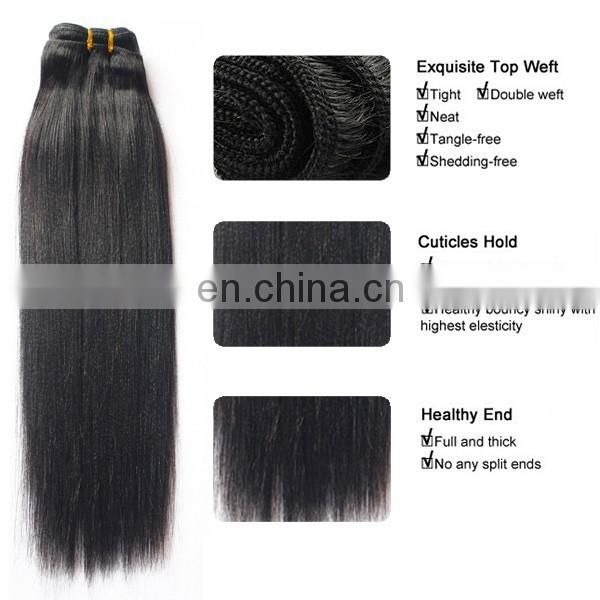 Best quality yaki straight brazilian remy human hair weave for soprano