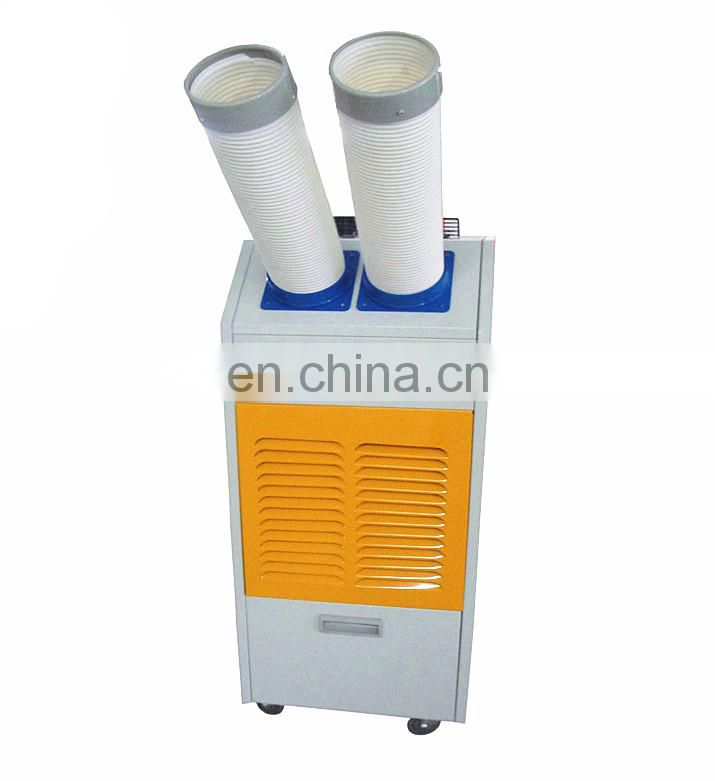 Industrial Movable air cooling machine with two hose air output