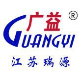 JIANGSU RUIYUAN HEATING EQUIPMENT TECH CO.,LTD.