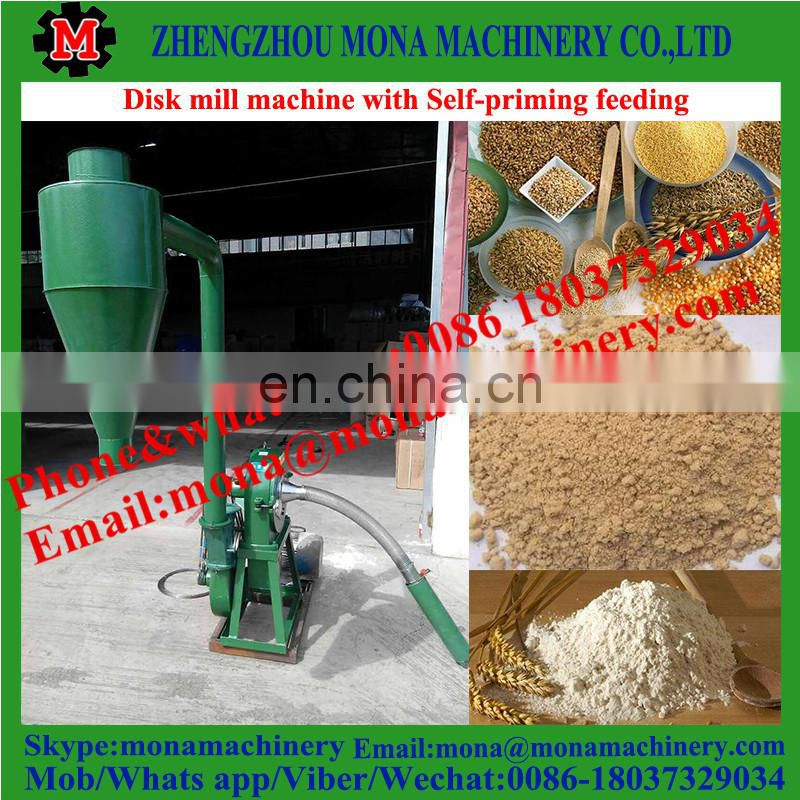 new paddy rice disk mill flour disk mill bean milling machine price Image
