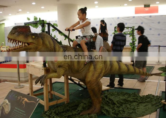 Amusement entertanment interactive robot dinosaur
