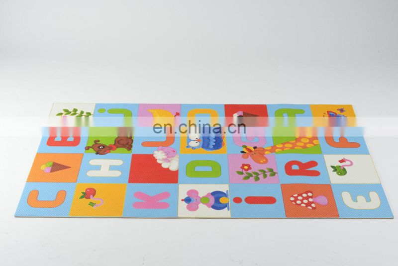 PVC Children mat