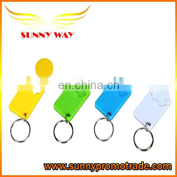 Supermarket trolley token coin keychain