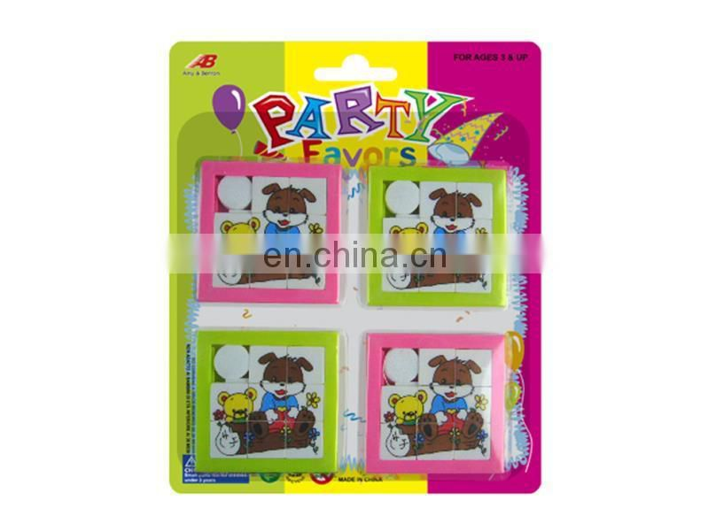 Hongkong toys & games Fair manufacturers wholesale mini kids jigsaw puzzles