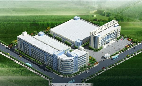 WuHan rongfashun BioChemical co., LTD