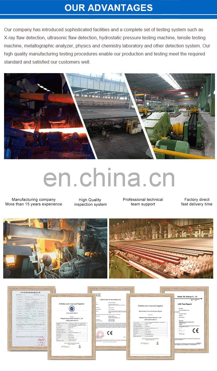 best price china 95mm outside diameter carbon steel pipe