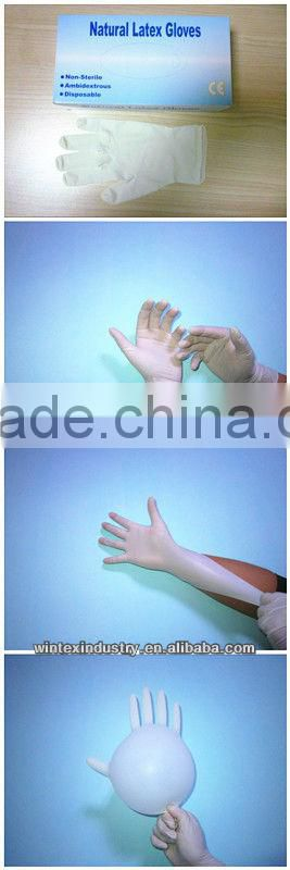 Latex Print Gloves