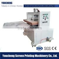 high grade and hot sales t shirt screen printing conveyor belt dryer
