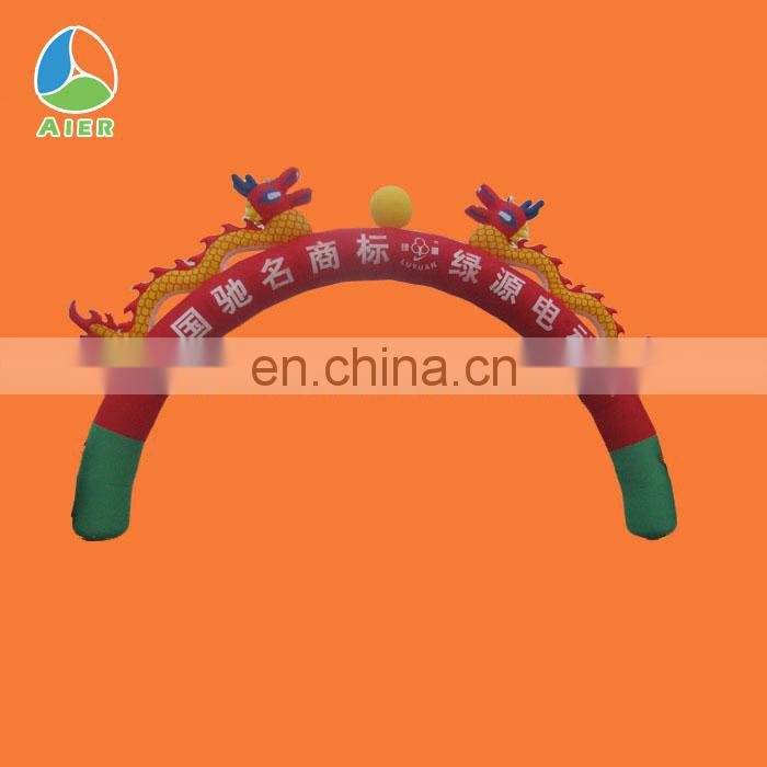 Inflatable Arch/chinese dragon inflatable arch,customized inflatable wedding decoration arch