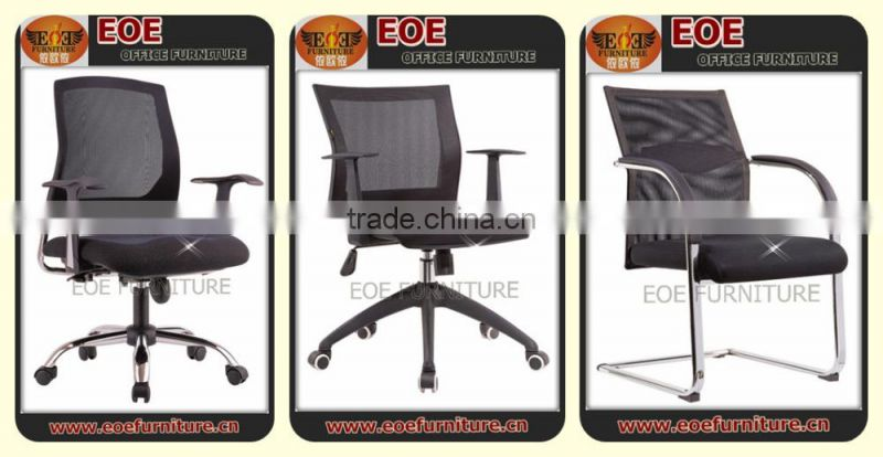 2015 new product mesh chair / computer game chair / computer chair (EOE)