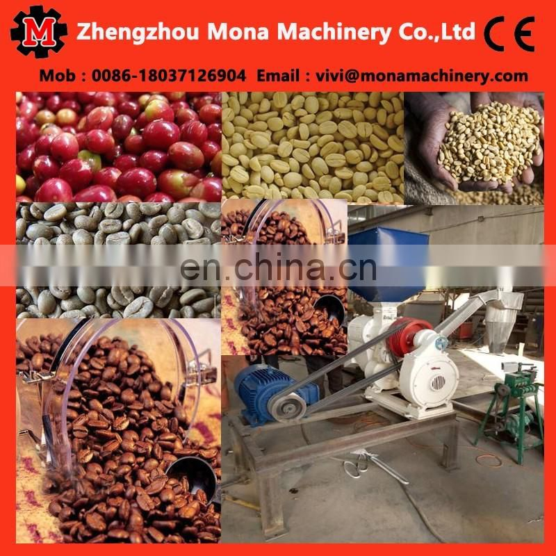 high efficiently dry coffee bean parchment peeler coffee bean huller