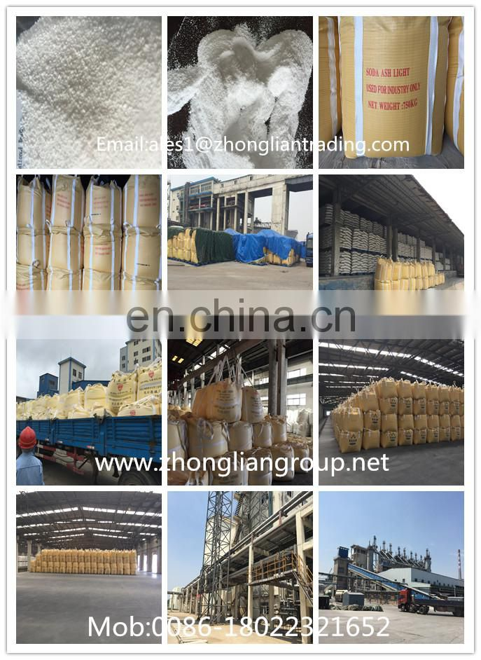 soda ash dense or light Sodium Carbonate for industrial grade and food grade both