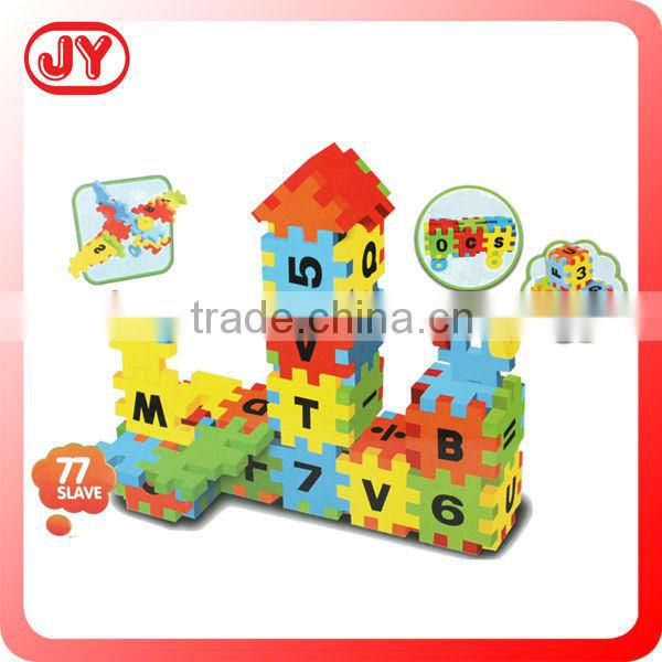 Funny car toy shape EVA DIY puzzle for kids