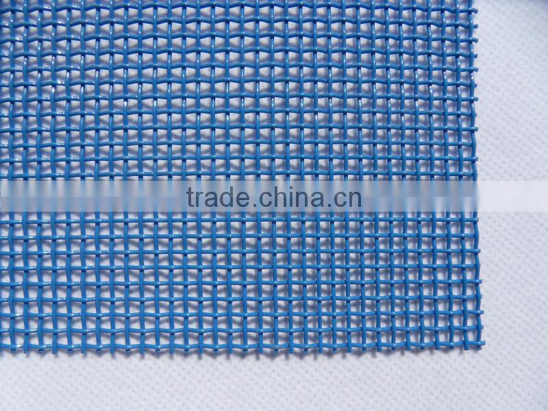 environmental protection dust filter netting