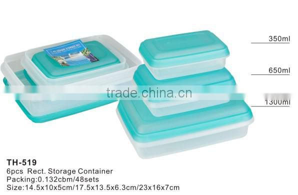 6pcs Rect. Storage Container TH-519