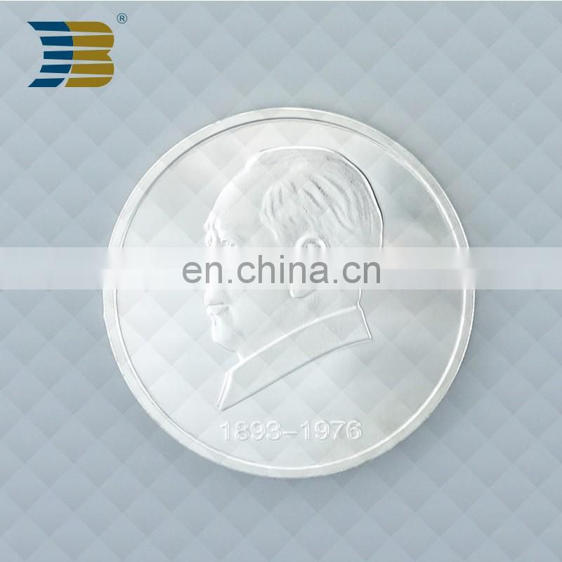 silver souvenir coin for the commemoration of the birth of Chairman Mao