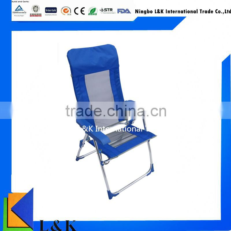 Cheap high quality folding beach sun chair/sun lounge chair/chair lounge